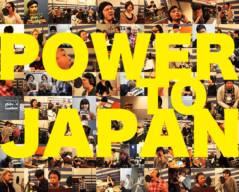 POWER TO JAPAN